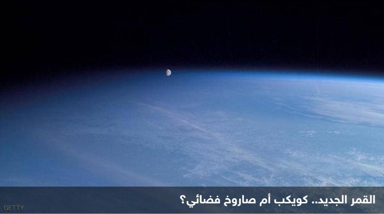 Screenshot-20200925-015551-Chrome