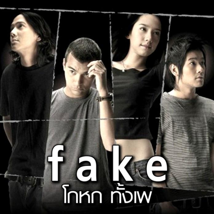 4-FAKE