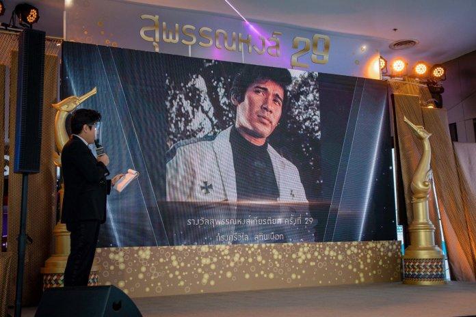 Suphannahong-National-Film-Awards-1