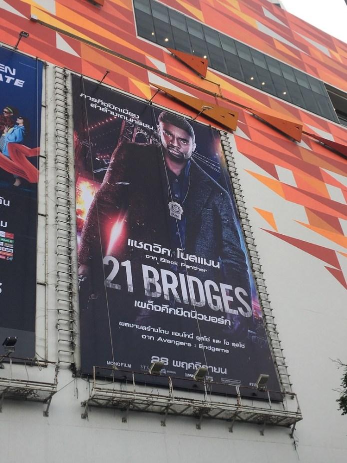 21-Bridges-1