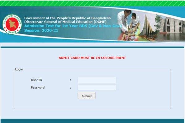 dental-admit-card-download