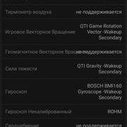 Screenshot-2017-10-02-09-04-56