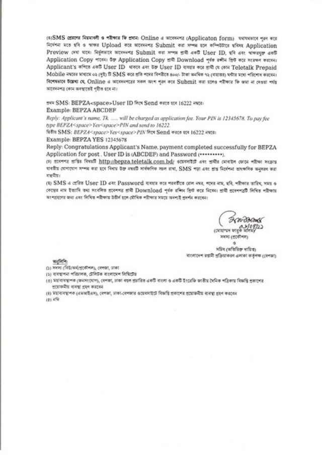 210407043426-611-Engineer-circular-page-002
