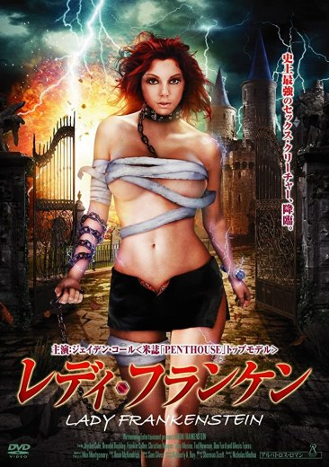 18+ The Bikini Frankenstein 2020 English 720p HDRip 550MB Download