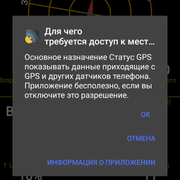 Screenshot-20170215-045655