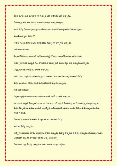 Family-katha-chitram03-page-0020