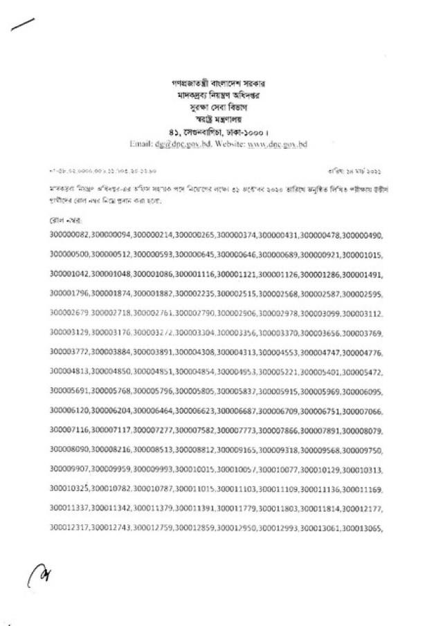 2021-03-14-20-28-f71e93fda24a95cfa8aa09368e1086c3-page-001