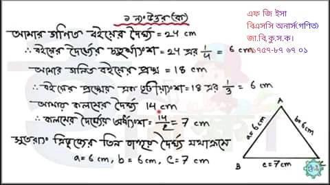 math-15