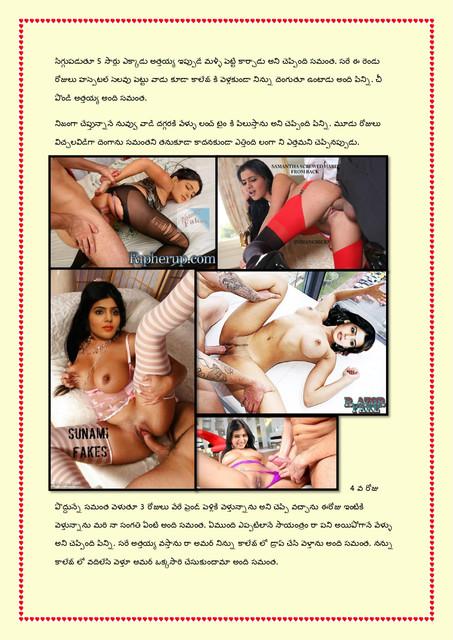 Family-katha-chitram06-page-0009
