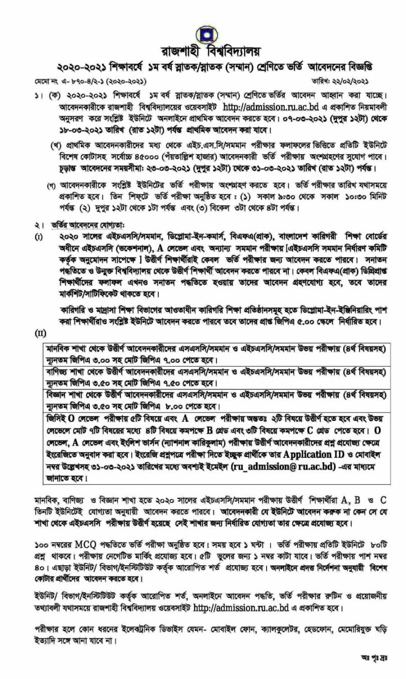Rajshahi University Admission
