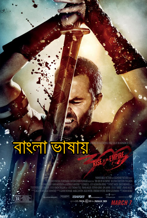 300 Rise of an Empire (2021) Bangla Dubbed Full Movie 720p HDRip 800MB Download