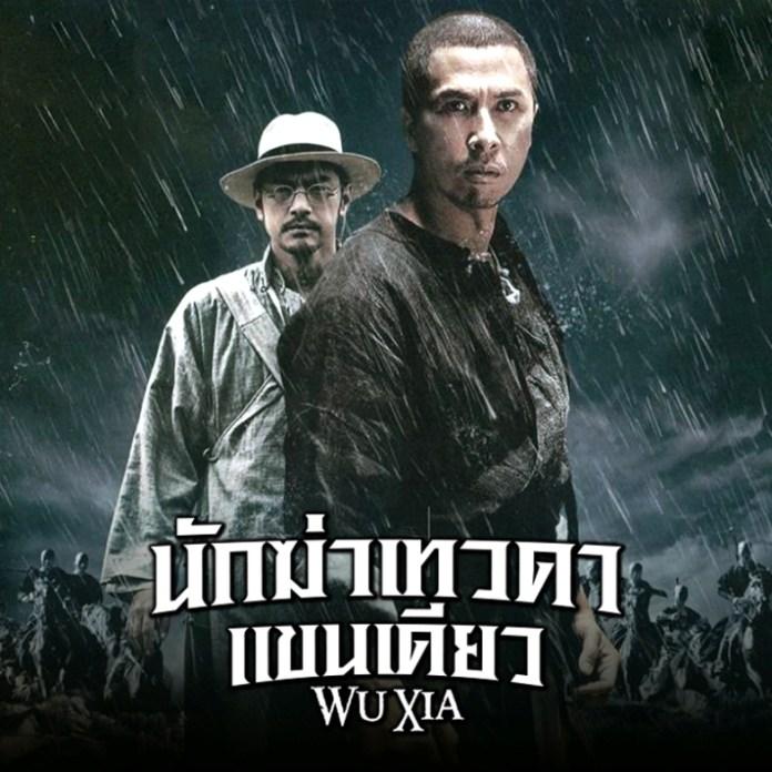 true4u-movie-program-5