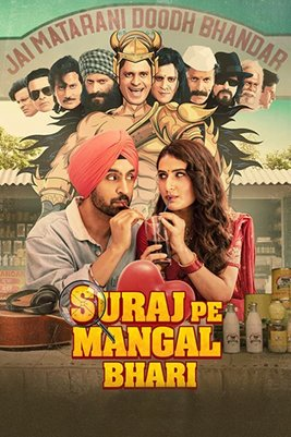 Suraj Pe Mangal Bhari (2020) Hindi Movie 720p HDRip 1.7GB | 500MB Download