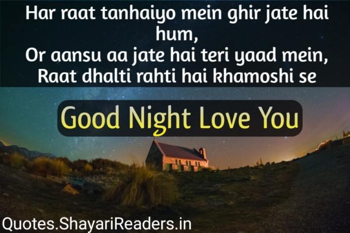 Good Night Quotes Love images