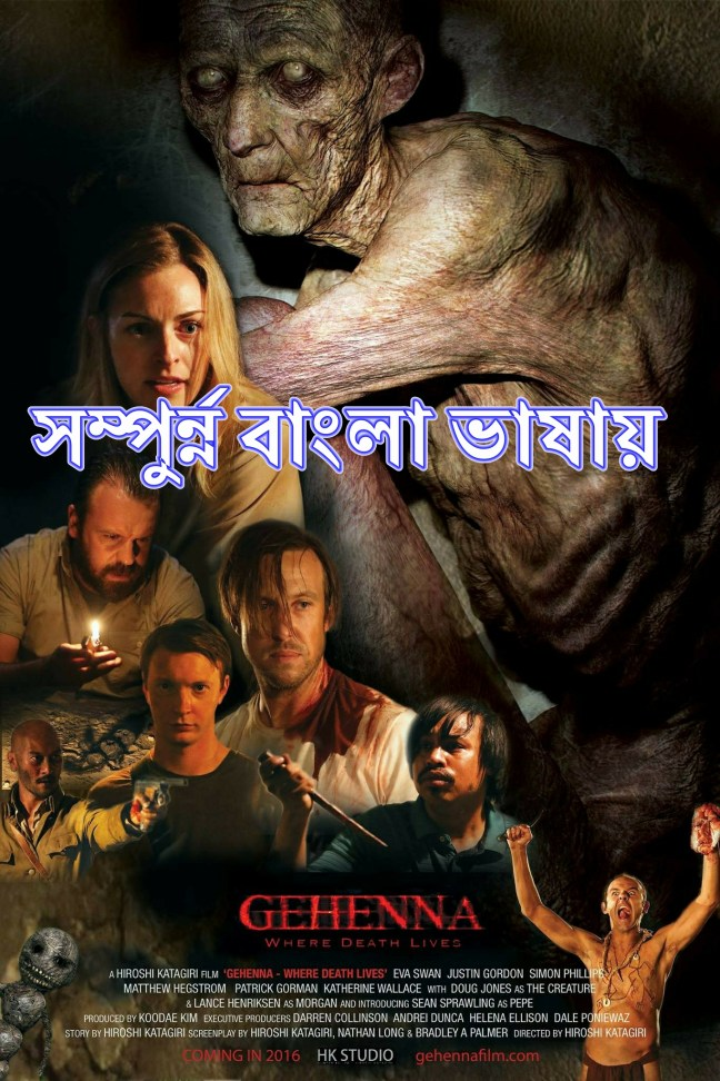 Gehenna (2021) Bangla Dubbed Full Movie 720p HDRip x265 AAC 700MB Download