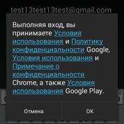 Screenshot-2015-02-10-09-32-10