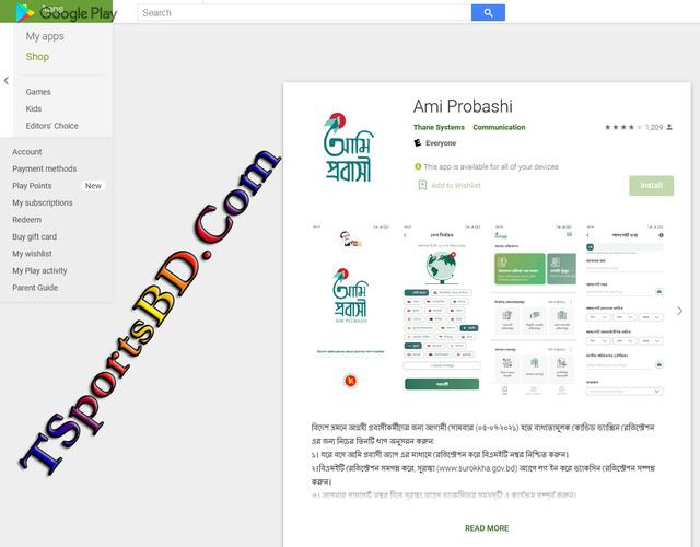 Ami-Probashi-Apps-on-Google-Play