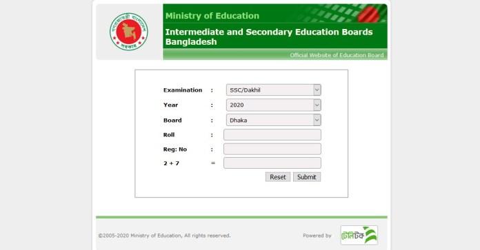 ssc-education-board-result