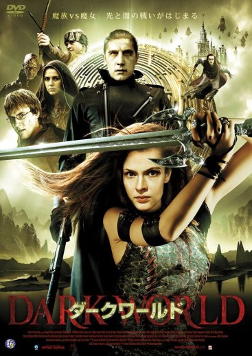 Dark World 2020 Hindi ORG Dual Audio 720p BluRay ESub 750MB