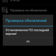 Screenshot-2013-11-07-10-10-36