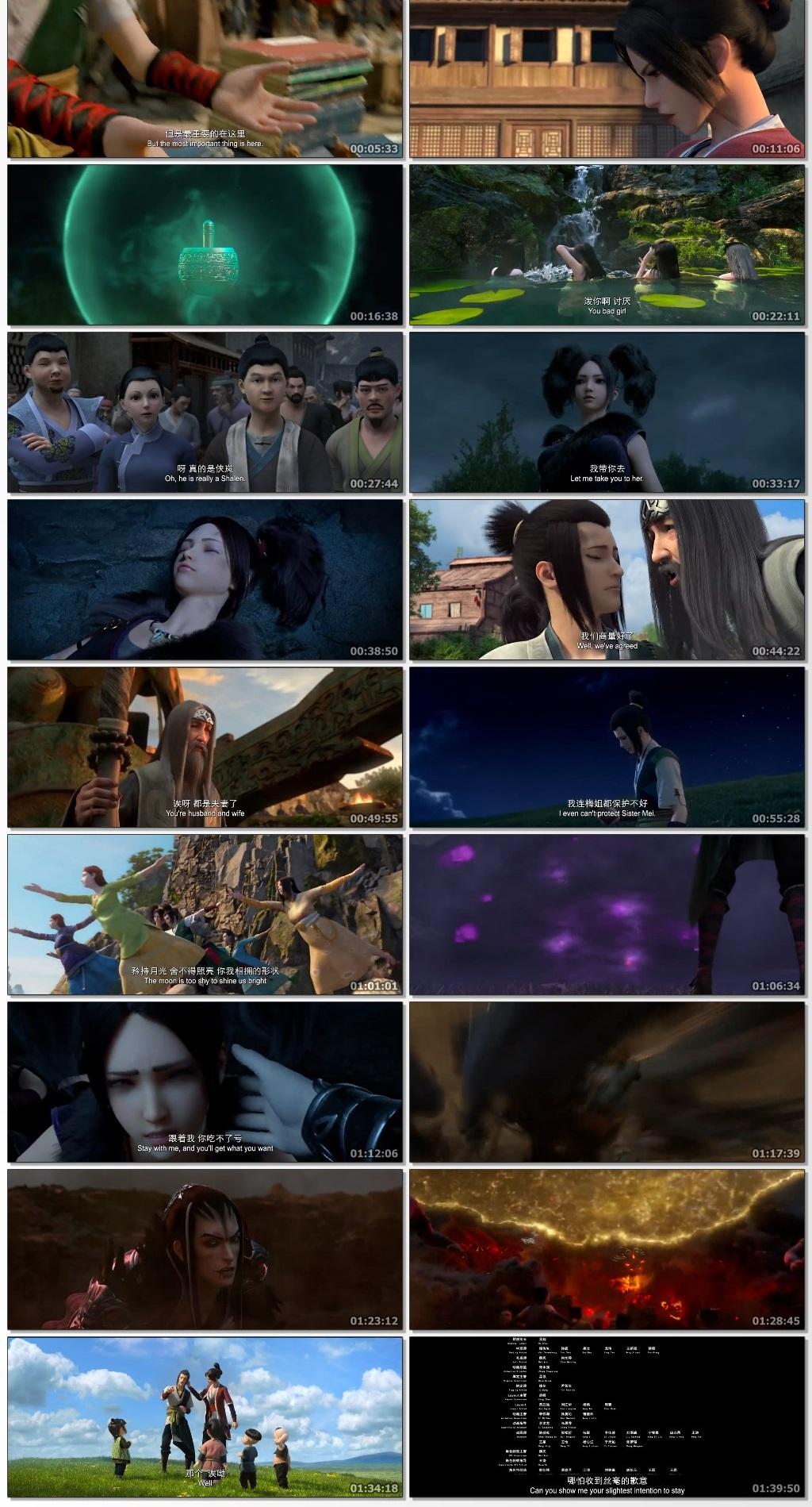The-Wind-Guardians-Full-Film-720p-7-Star-HD-Bike-mp4-thumbs