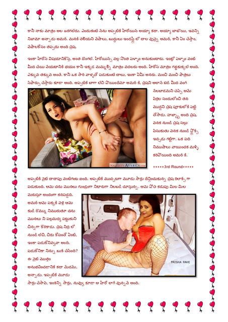 Dubai-Lo-Dengulaata-01-page-0007