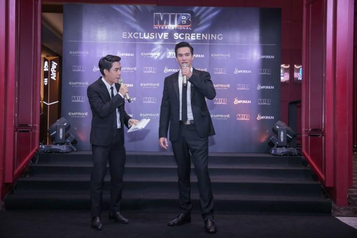 Exclusive-Screening-MIB-10