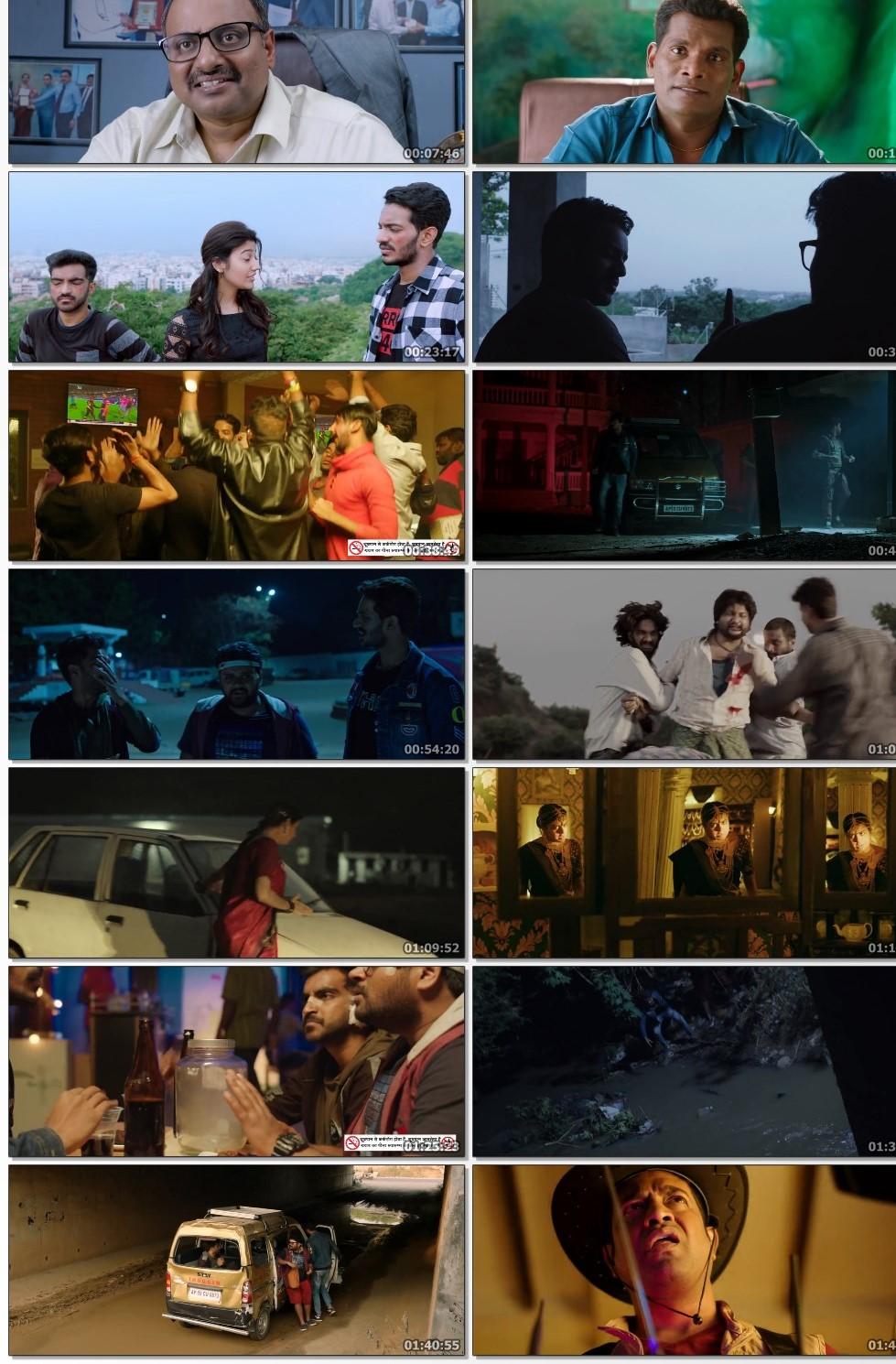Edaina-Jaragocchu-Teen-Ghanchakkar-2021-ORG-Hindi-Dubbed-720p-HDRip-1-1-GB-mkv-thumbs83f16edb1b98481
