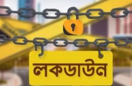 লকডাউন বাড়বে কিনা সিদ্ধান্ত ৮ এপ্রিল: মন্ত্রিপরিষদ সচিব