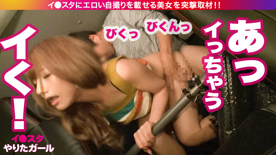 Misaki-Azusa-390-JNT-002-20200720-020