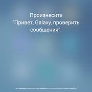 Screenshot-20170215-043927