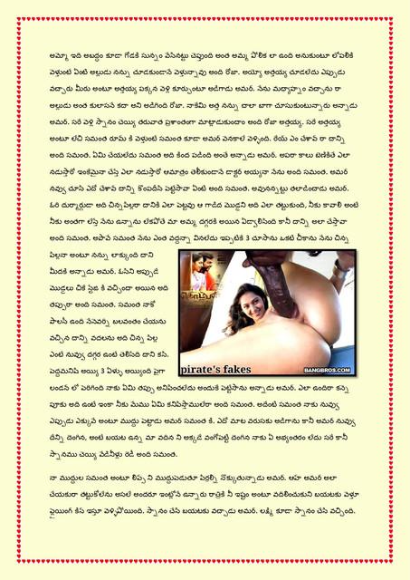 Family-katha-chitram13-page-0015