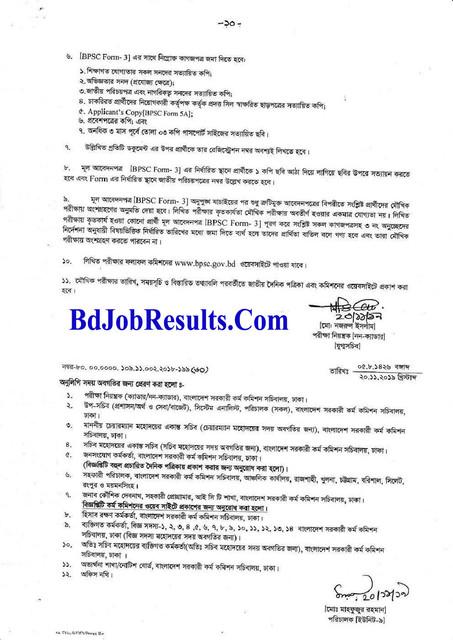 BPSC-Govt-High-School-Assistant-Teacher-Result-2019-page-010