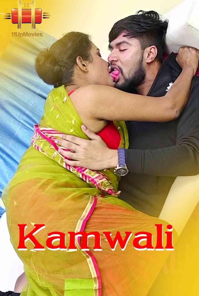 18+ Kaamwali (2020) Hindi Original Short Film 720p HDRip 200MB Download