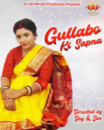 Gulabbo-Ki-Sapna-2020-S01-E01-Hindi-11-UPMovies-Web-Series-720p-HDRip-150-MB-Download