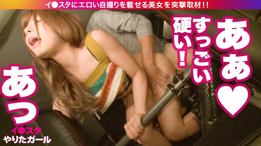 Misaki-Azusa-390-JNT-002-20200720-019