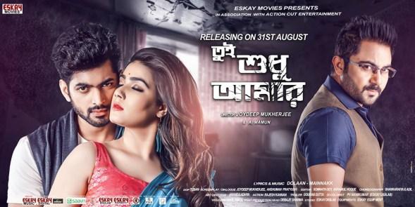Tumi-Sudhu-Amar-2018
