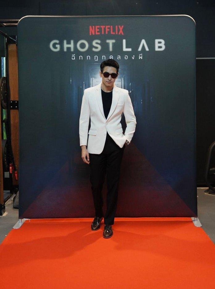 GHOST-LAB-Virtual-Premiere-Celeb-9