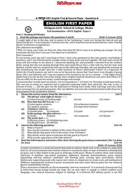 Nobodut-HSC-English-Test-Papers-2020-BDNiyog-com-Copy-2