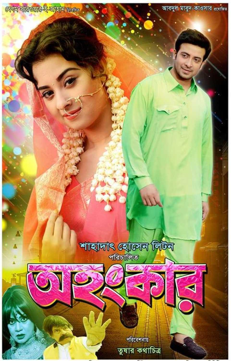 Ohongkar (2020) Bangla Full Movie 720p Bluray x264 AAC 900MB Download