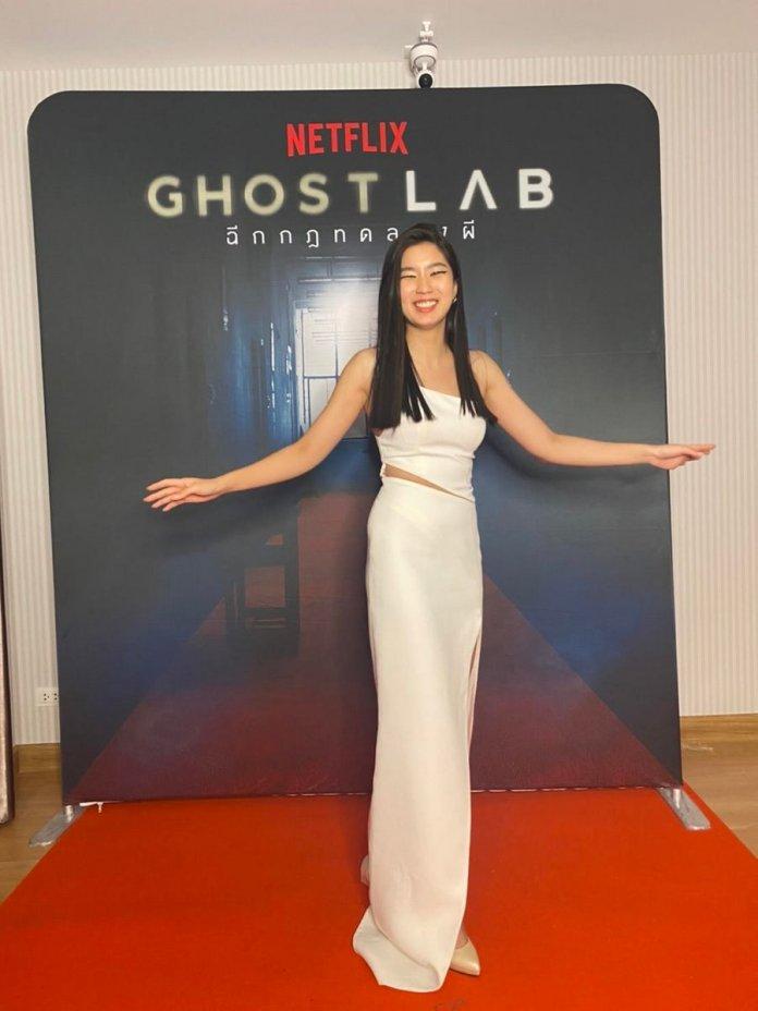 GHOST-LAB-Virtual-Premiere-Celeb-10
