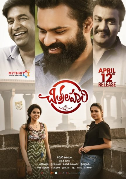 Chitralahari 2020 Dual Audio 720p UNCUT HDRip ESubs 800MB DL
