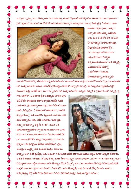 Dubai-Lo-Dengulaata-03-page-0005