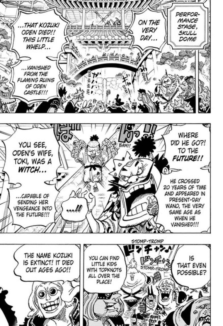 one-piece-chapter-984-07