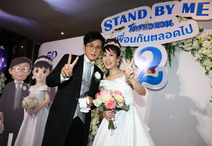 Stand-By-Me-Doraemon-2-8