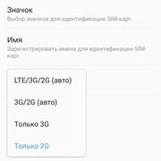 Screenshot-20170215-042229