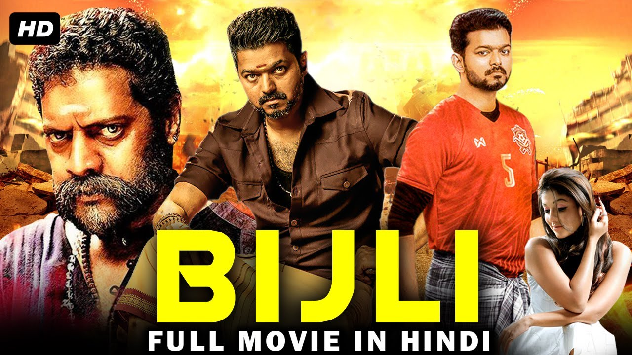 Bijil 2021 Hindi Dubbed 720p ORG UNCUT HDRip 800MB Download