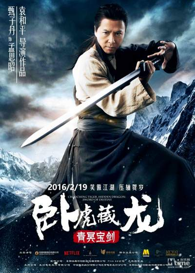 Shadow Swordsman 2020 Bangla Dubbed 720p HDRip 600MB Download