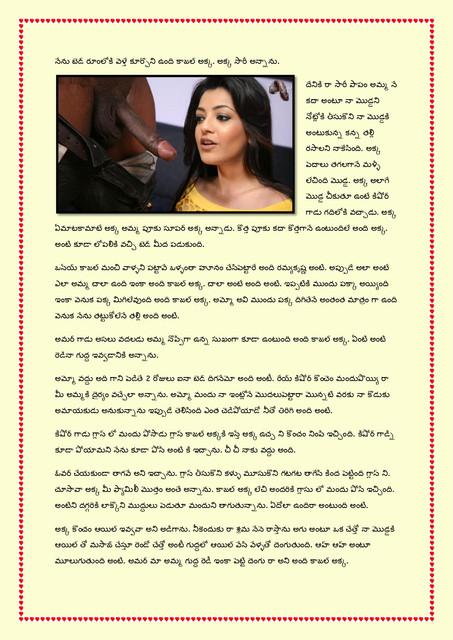 Family-katha-chitram09-page-0004