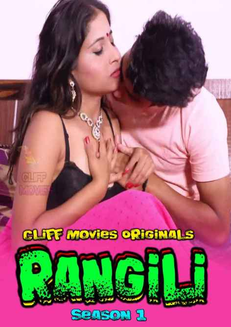 Rangili-2020-Hindi-S01-E01-Cliffmovies-Web-Series-720p-HDRip-160-MB-Download